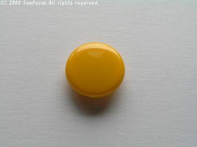 黄色だった。
