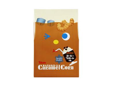 キャラメルコーンコーヒーフロート味
