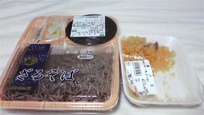 10食目01