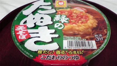 08日夕食01
