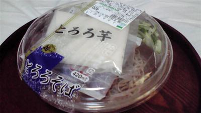 9日朝食01