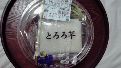 10日朝食01