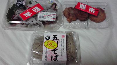 10日夕食01