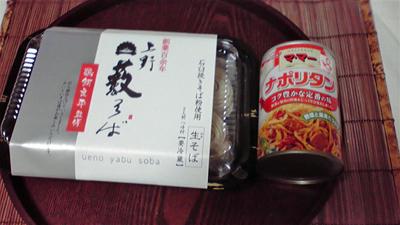 11日夕食01