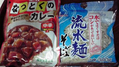 12日朝食01