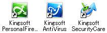 オンライン信用認証機能などを採用したセキュリティソフト