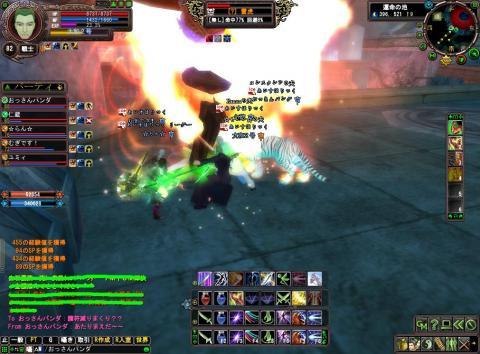 2008-03-16 21-06-33_convert_20080318005207