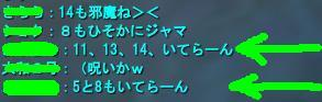 2008-03-16 22-49-51