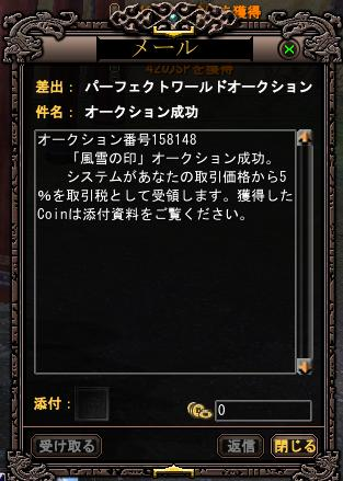 2008-04-10 01-56-57