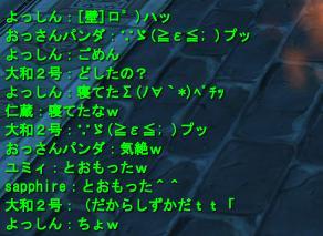 2008-04-10 22-53-03