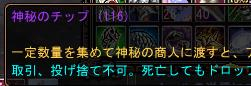 2008-04-20 02-57-24