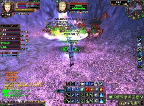 2008-04-22 23-01-16_convert_20080423020233