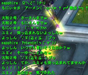 2008-04-25 00-11-36