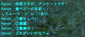 2008-04-30 01-22-50