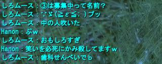 2008-04-30 01-23-37