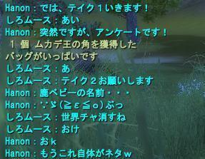 2008-04-30 01-24-39