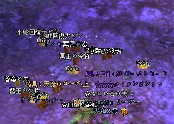 2008-05-20 22-18-13