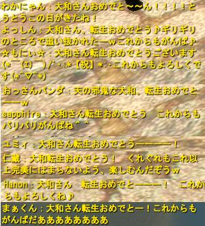 2008-05-20 22-50-57