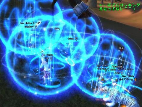 2008-05-23 23-52-26_convert_20080524012700