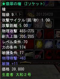 2008-05-18 20-16-10