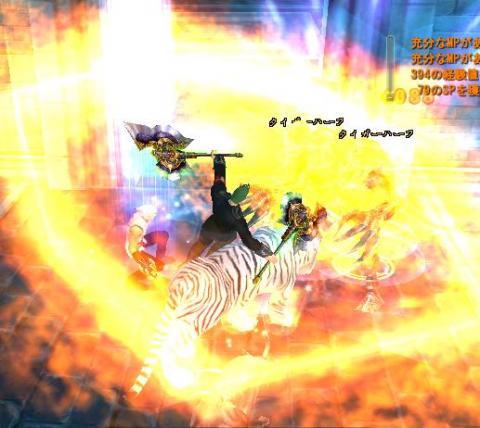 2008-04-10 22-53-03_convert_20080607170904