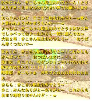 2008-06-07 23-59-09