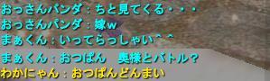 2008-06-08 00-05-44