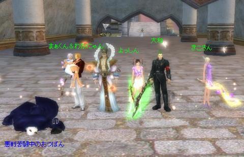 2008-06-08 00-10-08_convert_20080608040414
