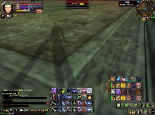 2008-06-19 22-49-05_convert_20080622010149