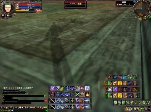 2008-06-19 22-49-08_convert_20080622010205