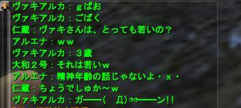 2008-07-20 01-38-48