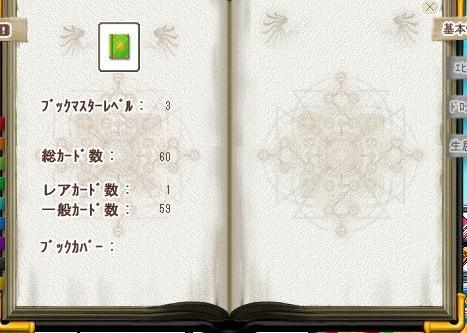 080423_5 - コピー