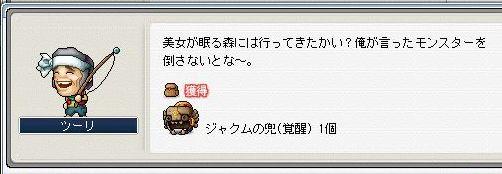080630_09 - コピー