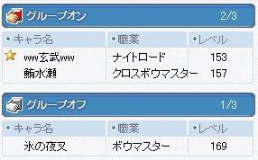 2008_3_28_007.jpg
