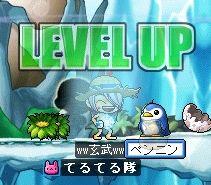 2008_4_11_003.jpg