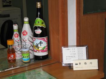 chidorisu1