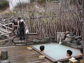 新野地温泉