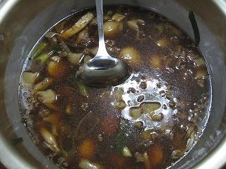 本場山形の芋煮
