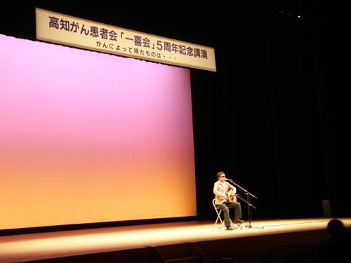 一喜会(keiさんのステージ)