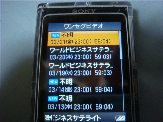 DSC00819_R.jpg