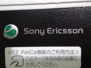 SN3D0003.jpg
