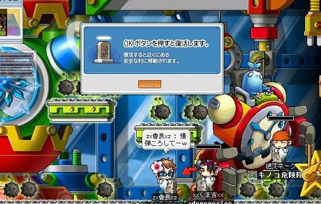 Maple00013293.jpg