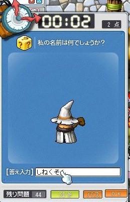 Maple0002321.jpg