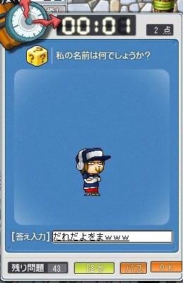 Maple0003432.jpg