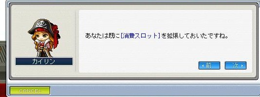 Maple000765.jpg