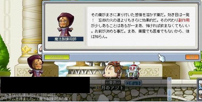 Maple00188746.jpg