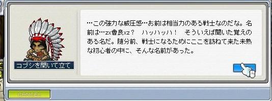 Maple0020654.jpg