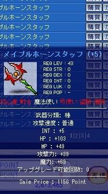 Maple0021910.jpg
