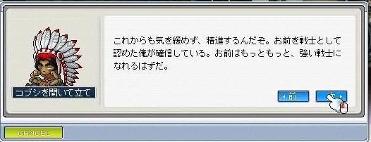 Maple002254234.jpg