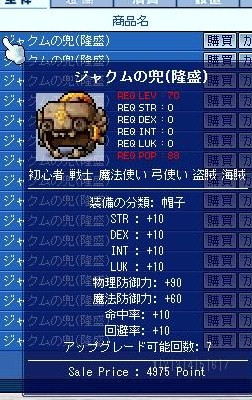 Maple0023219-0.jpg